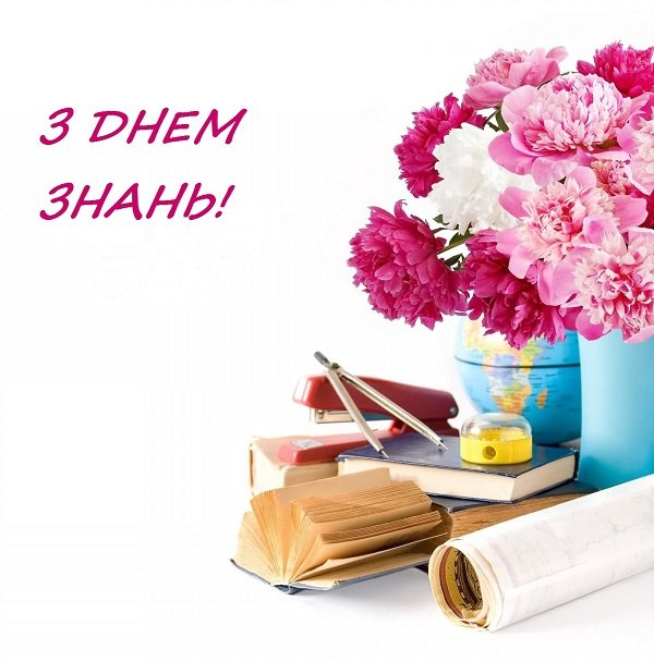1535700984 teachers day wishes with flowers t