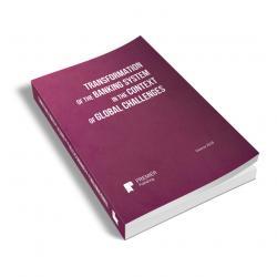 Вийшла з друку монографія колективу авторів кафедри банківської справи...